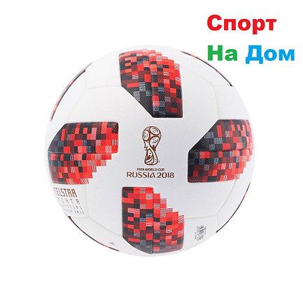 """Мяч футбольный Telstar-18 """"Мечта"""" ЧМ-2018, фото 2"""