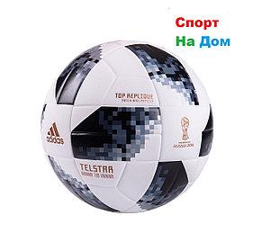 """Футбольный мяч ЧМ-2018 """"Telstar 18"""""""