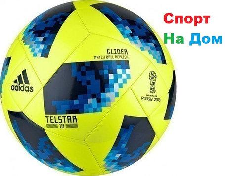 """Футбольный мяч ЧМ """"Telstar 18"""" кожаный (желтый), фото 2"""