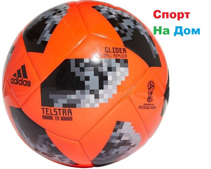 """Футбольный мяч ЧМ """"Telstar 18"""" кожаный (оранжевый) доставка"""