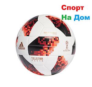 """Мяч Telstar 2018 """"Мечта"""" Красный (реплика), фото 2"""