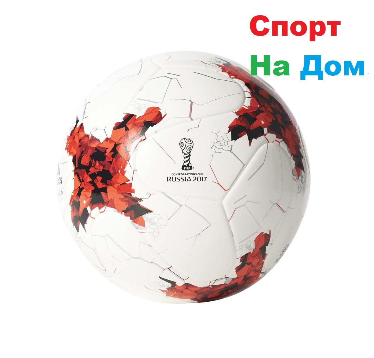 """Футбольный мяч """"Krasava"""" 2017"""