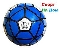 Футбольный мяч Premier league