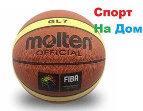 Баскетбольный мяч Molton GL7