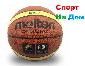 Баскетбольный мяч Molten GL7, фото 2