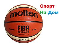 Баскетбольный мяч Molton GM7X
