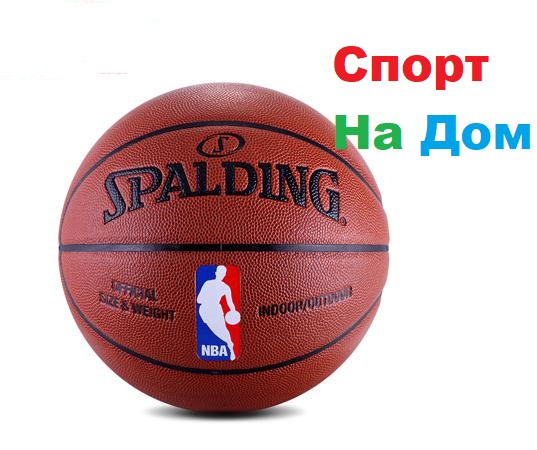 Баскетбольный мяч Spalding 6