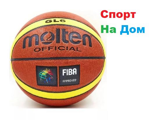 Баскетбольный мяч Molton GL6
