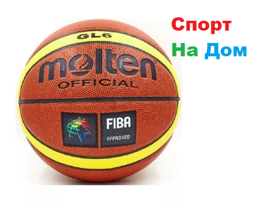 Баскетбольный мяч Molton GL5
