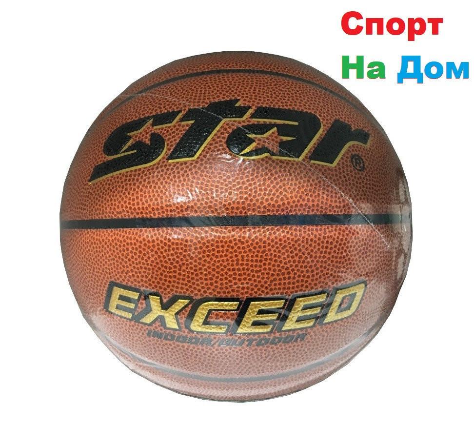 Уличный баскетбольный мяч Star Exceed