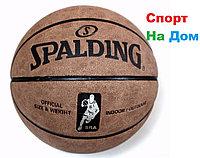 Баскетбольный мяч Spalding замша