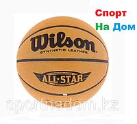 Баскетбольный мяч Wilson ALL STAR (размер 7)