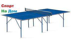 Теннисный стол Start Line Hobby (Indoor) для помещений с сеткой
