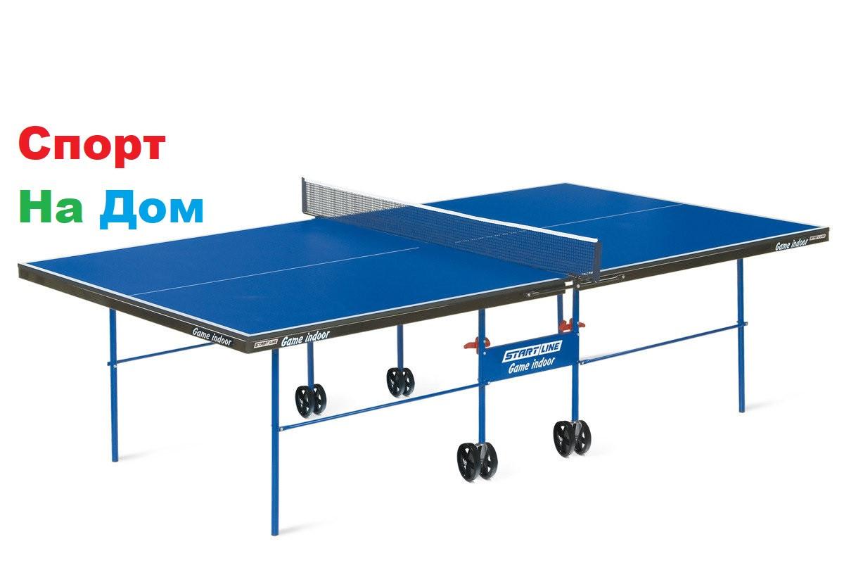 Теннисный стол Start Line Game (Indoor) для помещений с сеткой