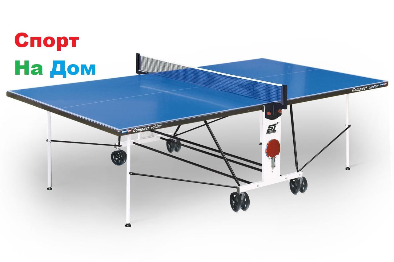 Теннисный стол Start Line Compact LX (Outdoor/Indoor) всепогодный