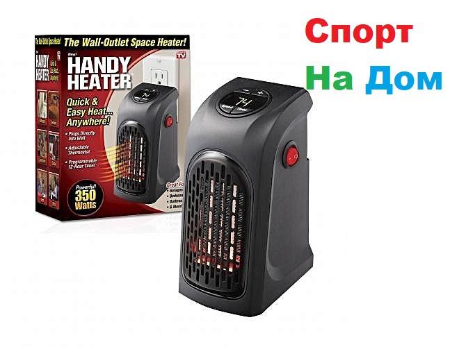 Тепловентилятор Handy Heater + пульт в комплекте.