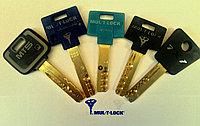 Изготовление Ключей Mul-t-lock Алматы