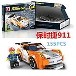 Конструктор  RACING CAR аналог Лего (Lego) Speed Champions гонки, фото 2