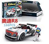 Конструктор  RACING CAR аналог Лего (Lego) Speed Champions гонки, фото 3