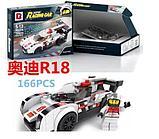 Конструктор  RACING CAR аналог Лего (Lego) Speed Champions гонки, фото 4