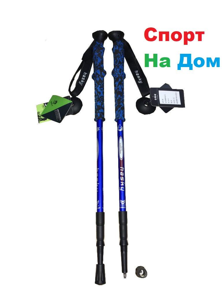 Палки трекинговые HASKY (телескопические, длина 135 см)
