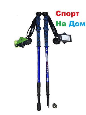 Палки трекинговые HASKY (телескопические, длина 135 см), фото 2