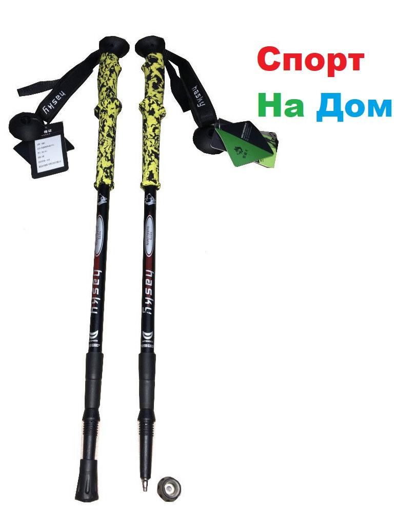 Трекинговые палки HASKY (телескопические, длина 135 см)