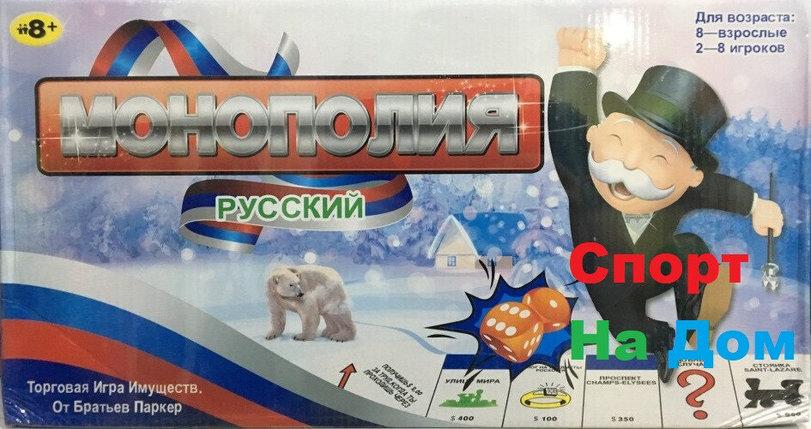 """Настольная игра """"Монополия Россия"""" от 8 лет, фото 2"""