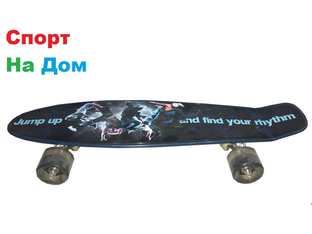Пенни Борд (Penny Board) с ярким дизайном (пластборд)