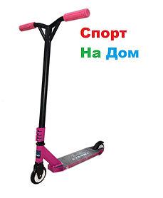 Трюковый самокат IMPALA (Розовый) до 80 кг.