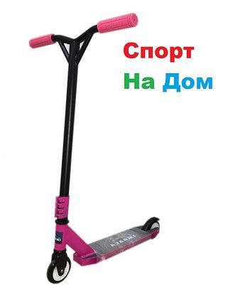 Трюковый самокат IMPALA (Розовый) до 80 кг., фото 2