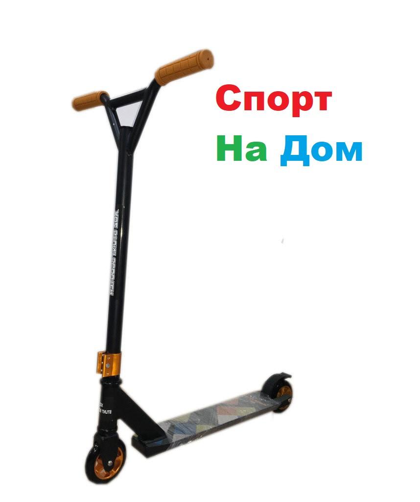 Трюковый самокат XDZ STUNT до 80 кг. (Черный)
