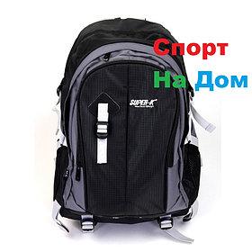 Туристический рюкзак Super-K
