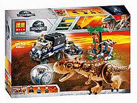 Конструктор Bela Jurassic World Побег в гиросфере от карнотавра 10926 (Аналог LEGO Jurassic World 75929