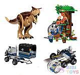 Конструктор Bela Jurassic World Побег в гиросфере от карнотавра 10926 (Аналог LEGO Jurassic World 75929, фото 2