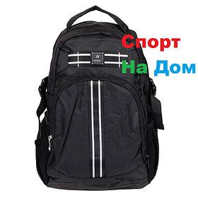 Рюкзак для ноутбука Super-K