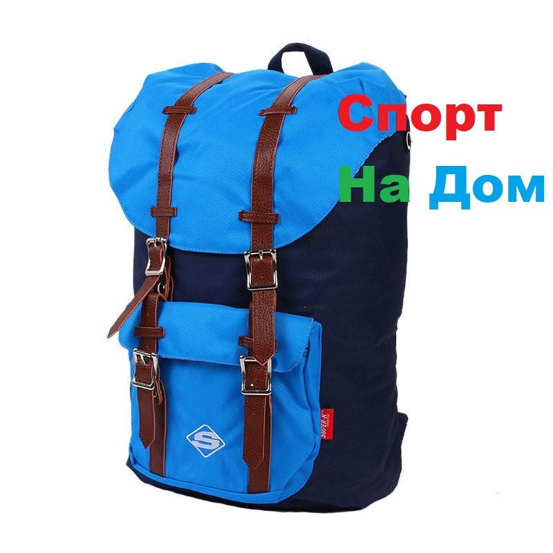 Молодежный рюкзак Super-K Mochila