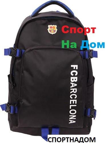 Рюкзак футбольный Joerex FC Barcelona
