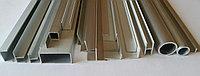 Алюминиевый швеллер 25мм х 25мм х 2мм