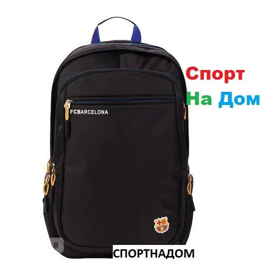 Футбольный рюкзак Joerex PHB34775 FC Barcelona Black-Blue доставка