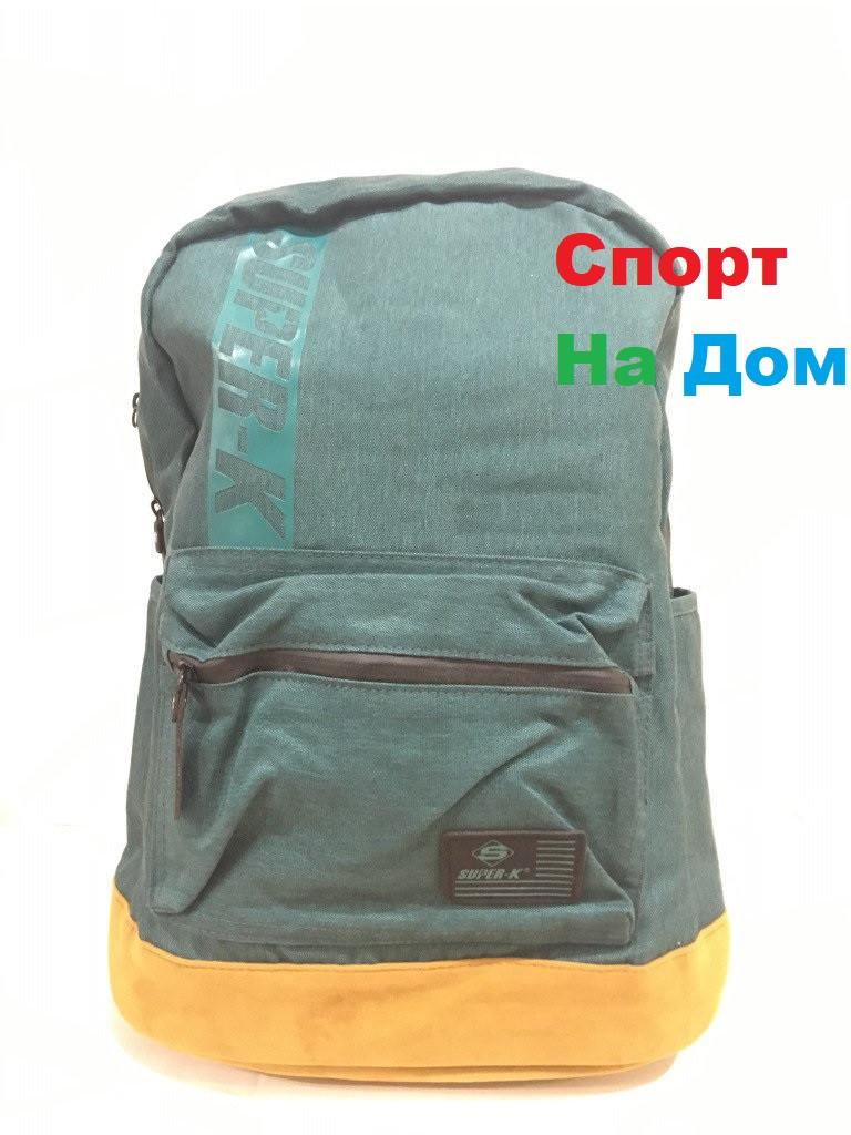 Городской рюкзак Super-K SHB34832 25 литров (Зеленый) доставка