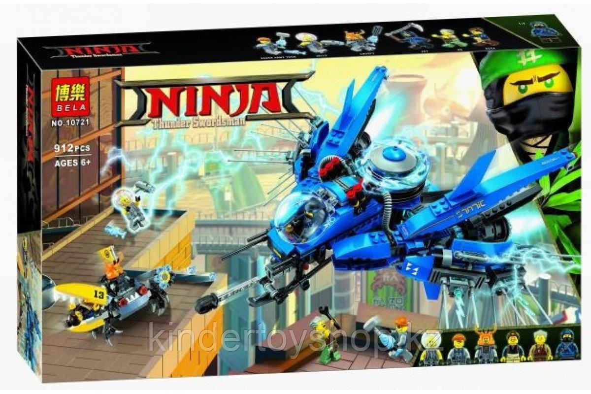 Конструктор Bela 10721 Самолет-молния Джея 912 дет аналог LEGO Ninjago 70614