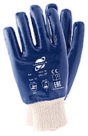 Нитриловые перчатки ARCTIKUS  облитые полностью 3 слоя (трикотажная манжета)