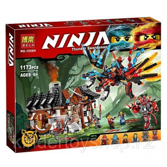 Конструктор Bela 10584 Кузница Дракона (Аналог LEGO Лего 70627),1173 ДЕТ