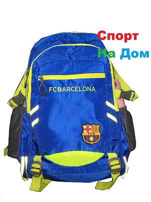 Рюкзак Joerex FC Barcelona, фото 2