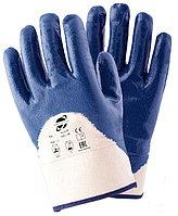 Нитриловые перчатки ARCTIKUS  полуоблитые 3 слоя (Жесткая крага)