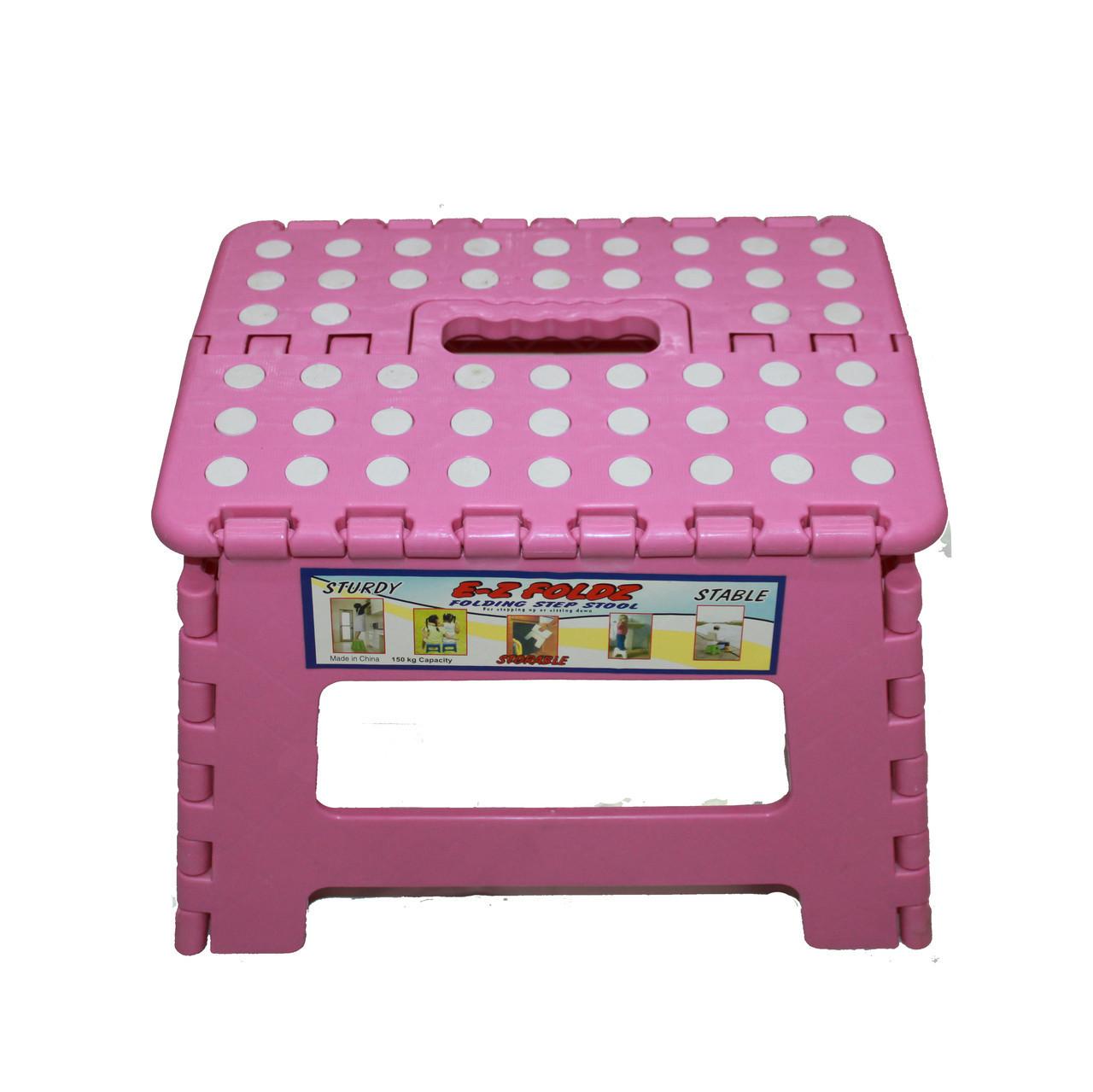 Мультистул - складной табурет-подставка, 28*22 см, розовый