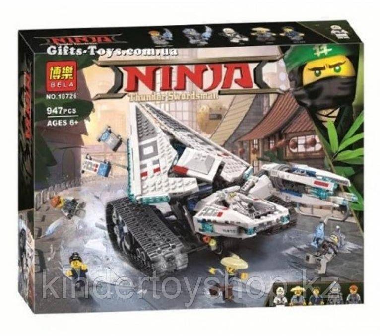 Конструктор Ледяной танк BELA 10726 аналог LEGO 70616