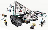 Конструктор Ледяной танк BELA 10726 аналог LEGO 70616, фото 3