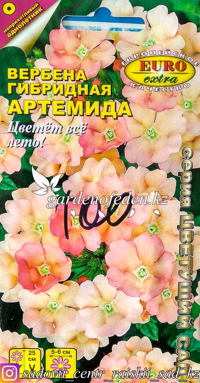 """Семена пакетированные Euro Extra. Вербена гибридная """"Артемида"""""""